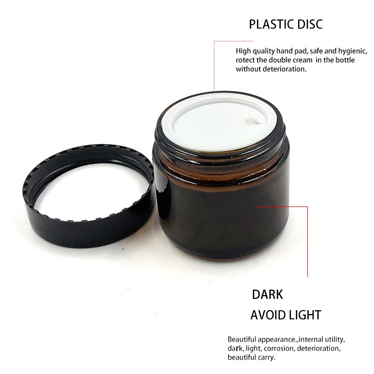 Amber straight side glass cream jar 60ml with black plastic smooth Cap