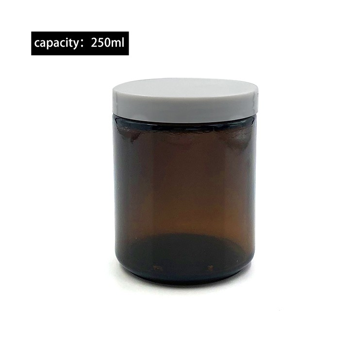 Large size round 250ml amber glass jar with ABS lid