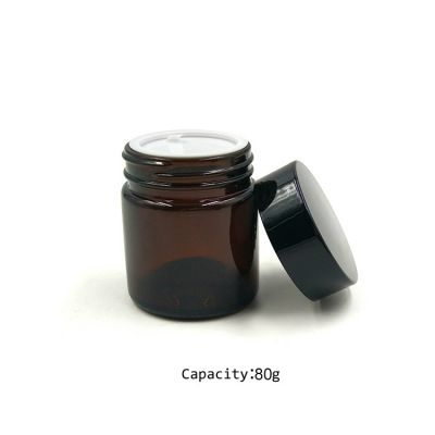 Dark colour 80g glass cosmetic containers cream jar for face cream,ointment