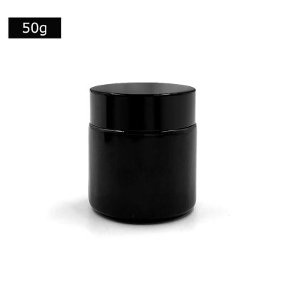UV Wide Mouth 50g black glass cosmetic jar with child proof safety ABS cap